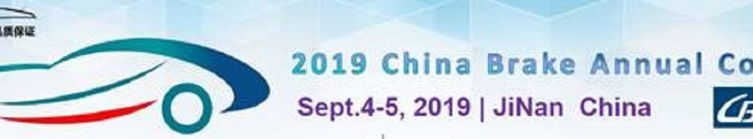 2019 China Brake Annual Conference