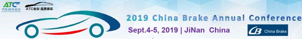 2019 China Brake Annual Conference in JiNan (China)